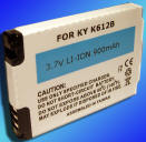 Kyocera K612 K612B KX21 Strobe Switchback Cell Phone Battery