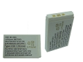 Nokia 8270 8290 Cell Phone Battery
