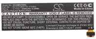 Samsung YP-G70 Equivalent MP3 Battery