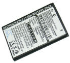 Samsung AB043446LABSTD equivalent cell phone battery
