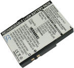 Nintendo DS, DS Lite Battery