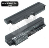 Thinkpad Advanced Pro Battery