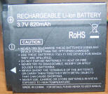 Polaroid T737 M737T Digital Camera Battery
